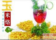 味美潇湘私房菜