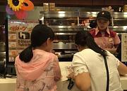 欢乐季餐厅 安义店