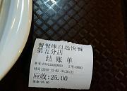 餐餐缘自选快餐 绿地缤纷天地店