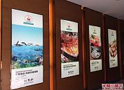 悅蒸舫海鮮餐廳