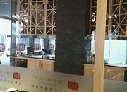 景留香椰子鸡主题餐厅