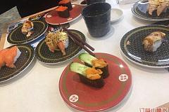假日百货 滨寿司