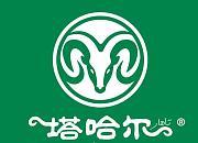 塔哈尔新疆盛宴 滨江宝龙店