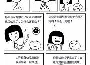 巴天下重庆老火锅 科新路店