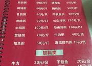 广州粥王 亭子店