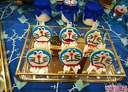 狮子座的漫烘焙甜品台 双桥店