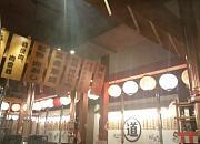丸道烧肉まるみち 罗湖店