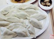 喜家德虾仁水饺 麦凯乐店