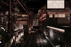 腾飞广场 枚青·临安酒肆