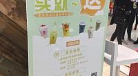 大苑子 汇智国际商业中心店 图片