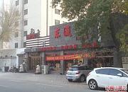 东瀛海鲜鱼头泡饼