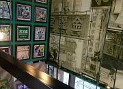 广芳园·老香港茶点 二七万达店
