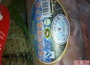 草之味苏尼特牛羊肉