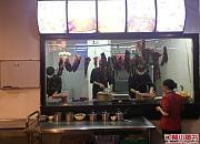 富合牛肉店 永泰店