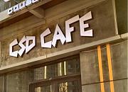 CSD CAFE
