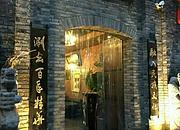 北京东来顺 汉口里店