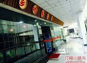 纳雍县乡村柴火鸡