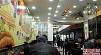 福裕家大食堂 罗秀路店 图片