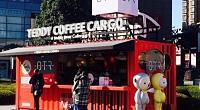 teddy coffee cargo 图片
