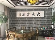 徽菜馆 高新店