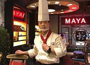 玛雅铁板烧餐厅 中关村店