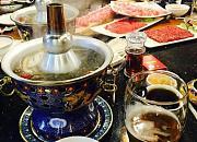 南新仓老北京涮肉火锅
