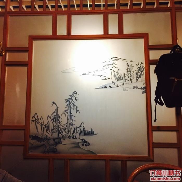 北京渝信川菜