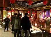 隐厨中国餐馆 红旗大街店