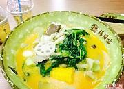 杨国福麻辣烫 西站南路店