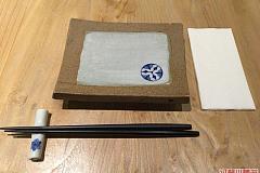 环贸iapm商场 Hatsune 隐泉日式料理