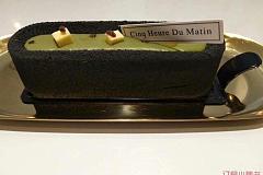 卯时法式甜品Cinq Heures Du Matin 嘉善路店