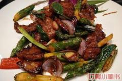 陆家浜路站 煌庭·壹泰东南亚主题餐厅
