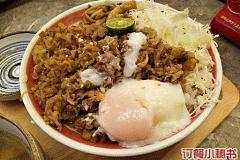 大馥·烧肉丼饭 美罗城店