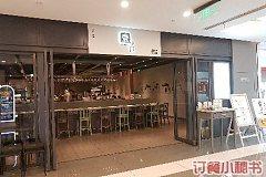 香港廣場 壹小館-皇城老媽小火鍋