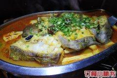 唐镇站 麻省理功-深海烤鱼