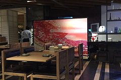 假日百货 八代日本料理