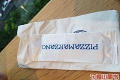 魯迅公園正門 Pizza Marzano瑪尚諾