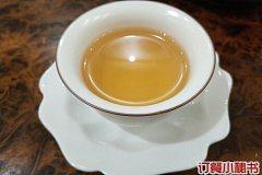 人民广场 芝兰春茶