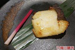 香港廣場 竹若金槍魚