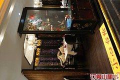高岛屋上海会馆