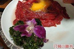 第一百货 京炉-北京烤鸭火锅