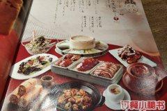 羲和雅苑烤鸭坊 世纪汇广场店