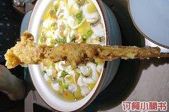 五莲路站 青花椒沙锅鱼