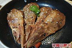96廣場 青花椒砂鍋魚