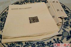 漢舍烤鸭专门店 盒马上海湾店