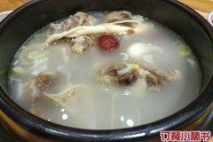上海南站 Kiyomi烎元気烤肉