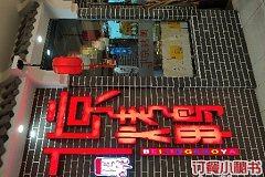 徐家汇 京贝勒-北京烤鸭火锅