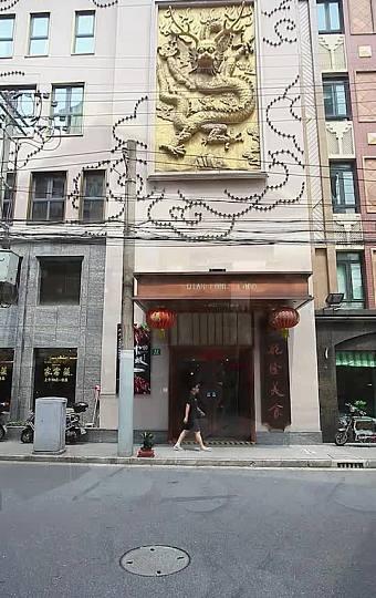 老上海人熟悉的经典滋味