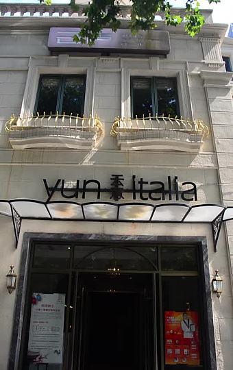 独栋洋房中的中餐厅