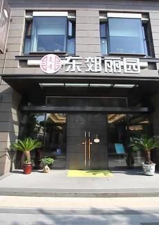 坐落于上海浦东东郊别墅群的中餐厅,很适合商务宴请~